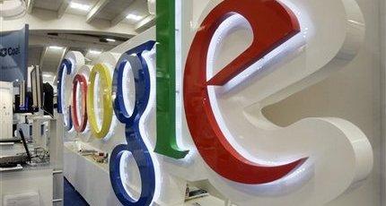 Образование с Google