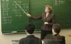 Рыночные отношения в образовании