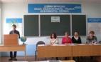 Система управления в регионах России качеством высшего образования